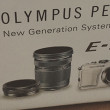 OLYMPUS PEN Lite E-PL6の箱